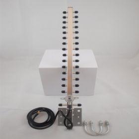 High Gain Antenna Yagi 25DBi 2.4GHz